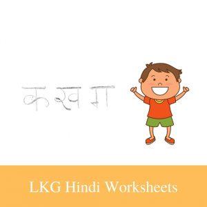 Buy LKG Hindi Worksheets