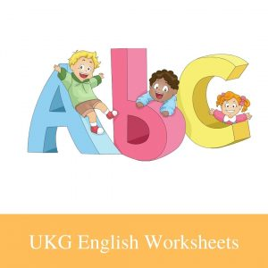 Buy UKG English Worksheets