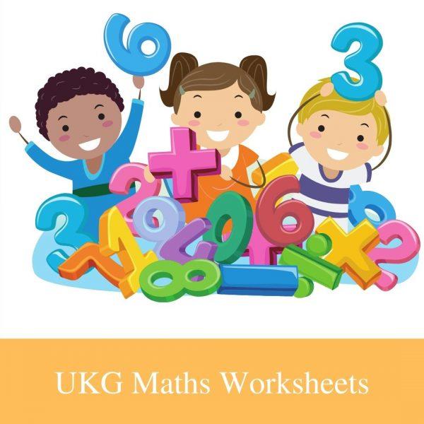 Buy UKG Maths Worksheets